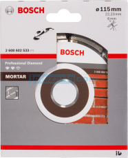 Фрезер за фуги Expert for Mortar 115 x 6 x 7 x 22,23, Bosch